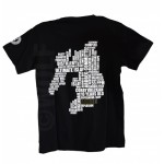 Ardbeg Wordle T-Shirt Men L