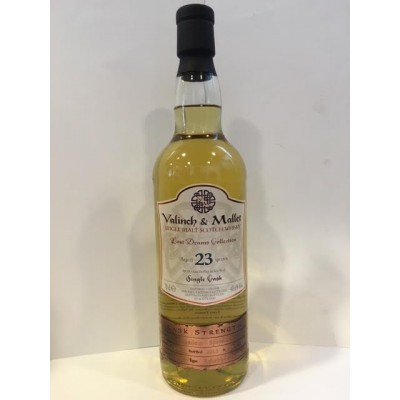 Valinch & Mallet Lost Drams Collection Aberlour 23yo 1992 (48,6%)