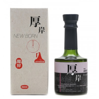 Akkeshi New Born 2 Foundations Series (58%)