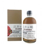 Blackadder Eigashima 3yo Oloroso Sherry Butt 101474 (61,5%)