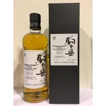Mars Komagatake 2004 Peated First Fill Single Cask #1782 Selected by La Maison du Whisky (61,8%)